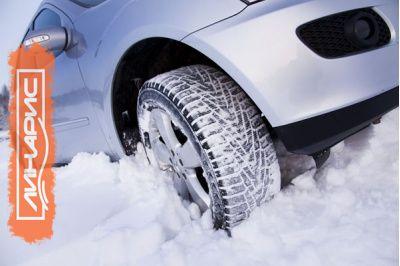 С Нового, 2015, года изменены правила эксплуатации автомобильных шин