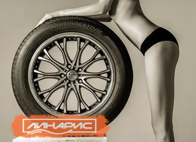 Motor Trend назвал дюжину лучших моделей шин 2014 года