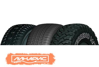 DMACK показала новую линейку шин для внедорожников