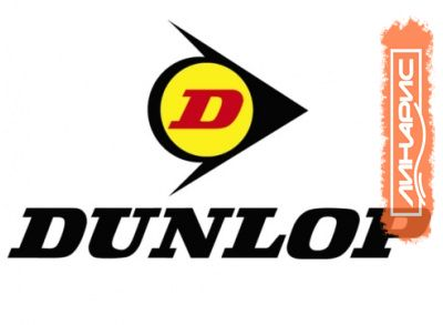 В Китае разгорелся скандал вокруг продукции Dunlop