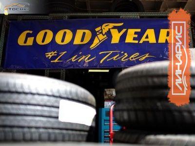 Goodyear объявила об изменениях в стратегии развития