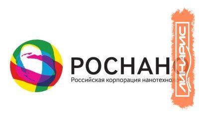 Российские производители шин откроют двери нанотехнологиям
