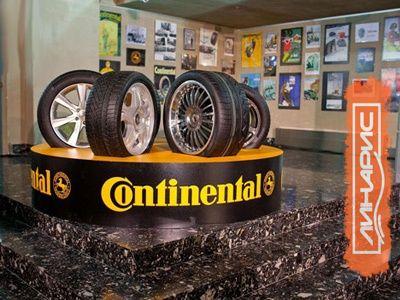 В Дубае открылось представительство компании Continental