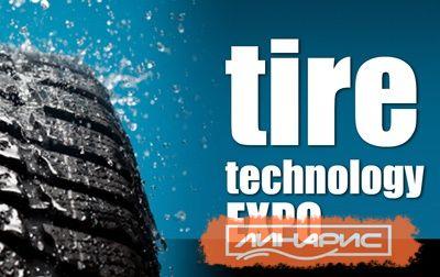 Холдинг «Оргхим» примет участие в Tire Technology Expo 2015