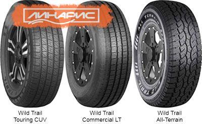 TBC выводит на рынок три модели недорогих шин для внедорожников