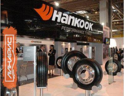 Hankook представила свои новинки на IAA 2012