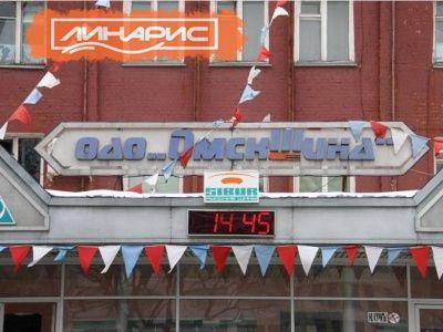 """Результаты голосования акционеров """"Омскшины"""": новые постащики и одобренное поручительство"""