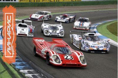 Dunlop в течение ближайших трех лет будет поставлять шины для European Le-Mans Series