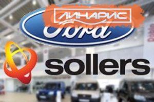 Ford Sollers не будет импортировать шины в Россию