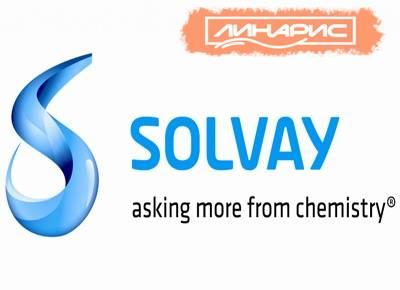 Solvay Silica