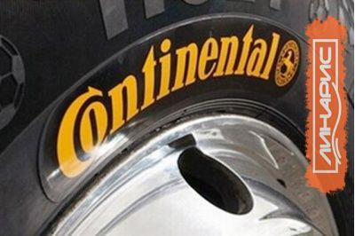 Continental расширяет гарантийные условия на зимние и летние автомобильные шины