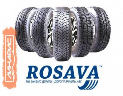 """""""Росава"""" назвала хиты продаж своих шин на Украине"""
