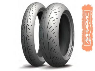 В 2015 году компания Michelin пополнит свой модельный ряд новыми мотошинами