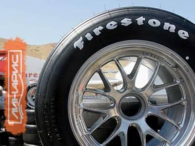 Женевское возвращение бренда Firestone