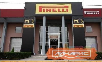 Концерн Pirelli намерен повысить производственные мощности российских шинных заводов