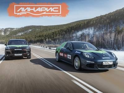 Michelin предоставит шины для автомобилей Porsche, участвующих в экспедиции по Сибири