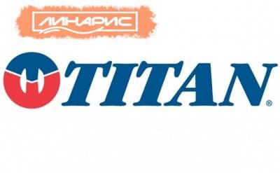 Объемы продаж и выручки за 2014 год комании Titan International значительно уменьшились