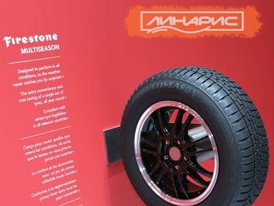 Две новинки Firestone можно увидеть на Женевском автосалоне