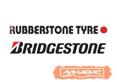 Появился китайский клон бренда Bridgestone