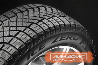 Pirelli Ice Zero FR - шины для суровой зимы