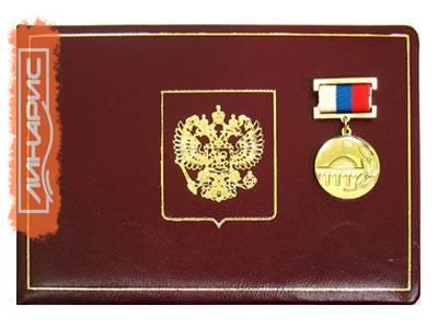 Создатели каучуков для современных шин стали лауреатами премии правительства РФ в области науки и техники