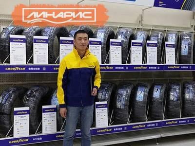 Goodyear и торговая сеть Wal-Mart продают шины в супермаркетах