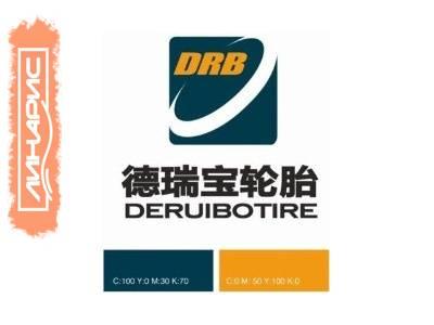 Deruibao Tire обратилась за помощью к властям