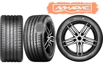 Giti выпустит новые шины для легковых автомобилей Control 288