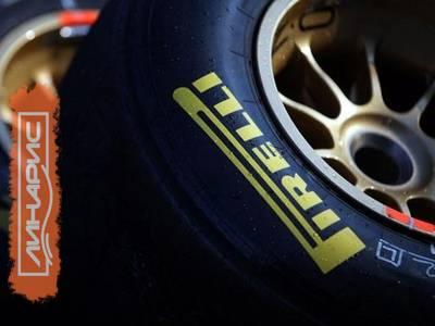 Соглашение Pirelli с ChemChina не окажет отрицательного влияния на качество продукции компании