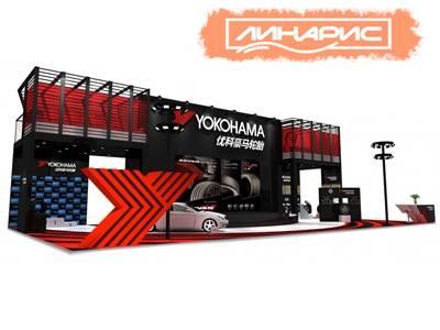 Yokohama продемонстрирует новые аэродинамические шины на Auto Shanghai 2015