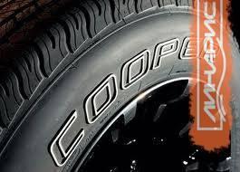 Доход Cooper Tire в конце 2014 года вырос более чем в три раза