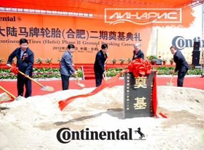 Continental собирается вложить миллиард долларов в производство в Китае