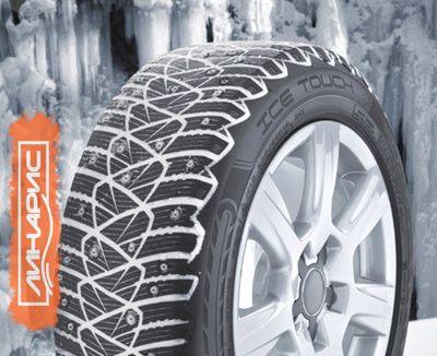 Dunlop Ice Touch - шипованные шины для морозных европейских зим