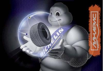 Грузовые шины Michelin полностью удовлетворяют требованиям нового Технического регламента Таможенного союза