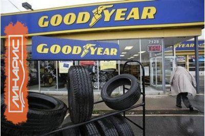 Аналитики выявили новых проблемы компании Goodyear в III квартале текущего года