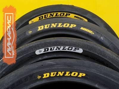 Dunlop собирается сделать выбор шин в Moto3 более сложным