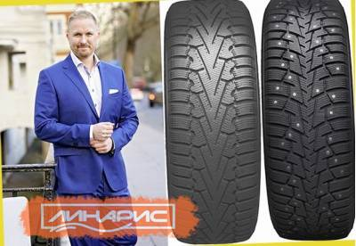 Iceland Tyres