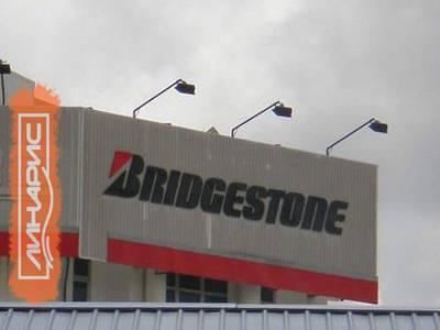 Завод Bridgestone