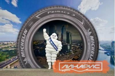 награды от Michelin