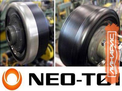 Sumitomo NEO-T01