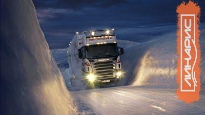 Goodyear доказала существование зимних шин для грузовых машин