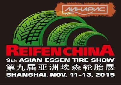 Reifen China 2015