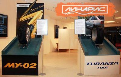 Bridgestone представили две новые модели для отечественного рынка