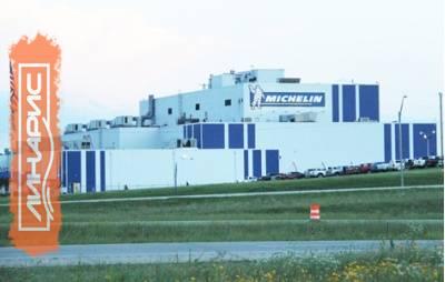 Michelin планирует вложить 100 миллионов фунтов в развитие своего завода в Шотландии