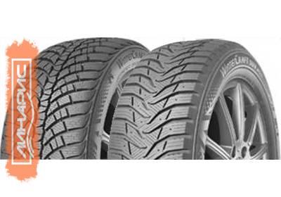 Kumho скоро представит две новые шины для зимы