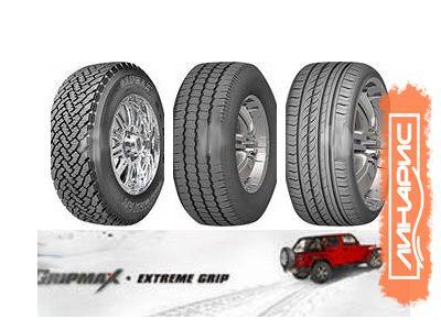 Китайская компания Qingdao Grip Tyre представила два новых шинных бренда