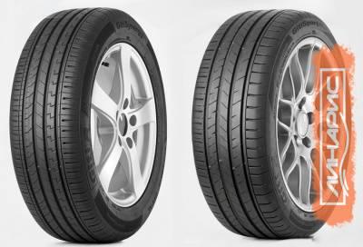 Новые шины от бренда Giti призваны завоевать европейские рынки