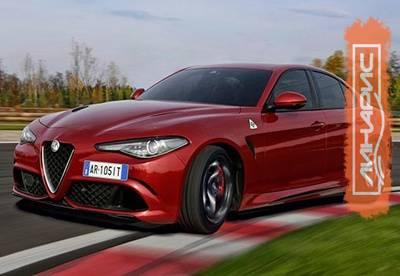 Американские шины Goodyear оптимизированы для новой модели автомобиля Alfa Romeo