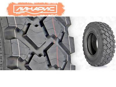 Michelin X Force ZL