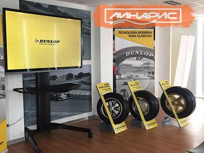 Dunlop Sport Classic